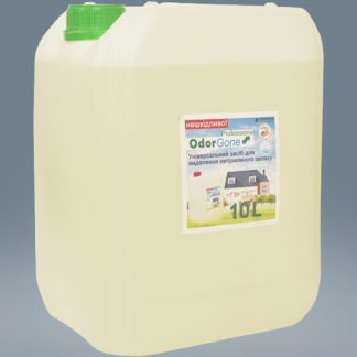 OdorGone Professional for Home 10 l