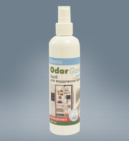 средство для удаления запаха,неприятный запах в холодильнике,чем убрать запах в квартире,неприятного запаха в вашей квартире, OdorGone Professional for Home 200 ml, избавиться от запаха, как избавиться от запаха, как устранить запах, как убрать неприятный запах, как избавиться от неприятного запаха, удаление запахов, поглотитель запаха, убрать неприятный запах, устранение запахов, как нейтрализовать запах, средство для удаления запаха, как удалить неприятный запах, нейтрализатор запаха, купить средство от запаха, уничтожение запахов, средство для устранения запаха, как вывести неприятный запах, как избавиться от вони