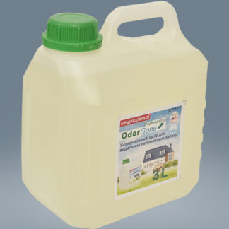 OdorGone Professional for Home 3 L