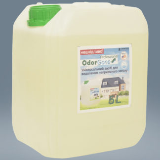 OdorGone Professional for Home 5 l