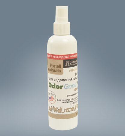 Odorgone Animal Gold 200 ml, избавиться от запаха, как избавиться от запаха, как устранить запах, как убрать неприятный запах, как избавиться от неприятного запаха, удаление запахов, поглотитель запаха, убрать неприятный запах, устранение запахов, как нейтрализовать запах, средство для удаления запаха, как удалить неприятный запах, нейтрализатор запаха, купить средство от запаха, уничтожение запахов, средство для устранения запаха, как вывести неприятный запах, как избавиться от вони, запах кошачьей мочи, как избавиться от запаха кошачьей мочи, избавиться от кошачьего запаха, как вывести кошачий запах, убрать кошачий запах, вывести запах кошачьей мочи, кошачья моча на диване, удалить запах кошачьей мочи, средство от запаха кошачьей мочи, запах кошачьей мочи в квартире, вывести кошачью мочу с дивана