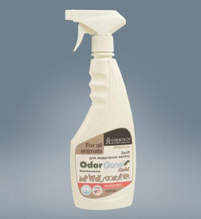 Odorgone Animal Gold 500 ml, Запах кошачьей мочи,как убрать неприятный запах,средство для удаления запаха,купить Одоргон,поглотитель запаха,удалить запах кошачьей мочи,Нейтрализатор запаха,чем вывести кошачий запах, избавиться от запаха, как избавиться от запаха, как устранить запах, как убрать неприятный запах, как избавиться от неприятного запаха, удаление запахов, поглотитель запаха, убрать неприятный запах, устранение запахов, как нейтрализовать запах, средство для удаления запаха, как удалить неприятный запах, нейтрализатор запаха, купить средство от запаха, уничтожение запахов, средство для устранения запаха, как вывести неприятный запах, как избавиться от вони